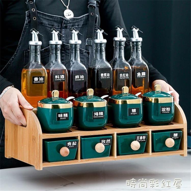 廚房用品調料盒套裝家用大全調味料罐油瓶壺鹽糖罐子收納盒置物架