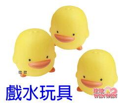 黃色小鴨GT-88274 水中有聲玩具組(3入裝) 沐浴、戲水好選擇,陪伴寶寶度過快樂洗澡時光
