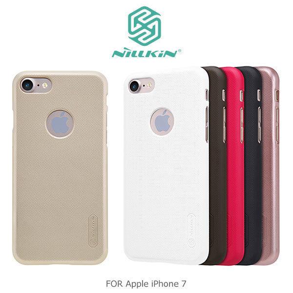 APPLEiPhone74.7吋耐爾金NILLKIN超級護盾硬殼背蓋磨砂殼保護殼手機殼保護套