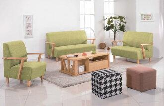 【尚品家具】 JF-179-3 維也納本色綠皮三人沙發