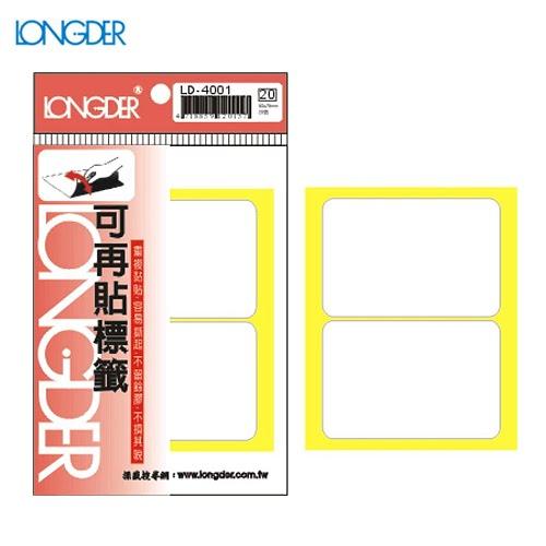 辦公小物嚴選~(量販50包)龍德可再貼標籤LD-4001(空白)50×75mm(20張包)