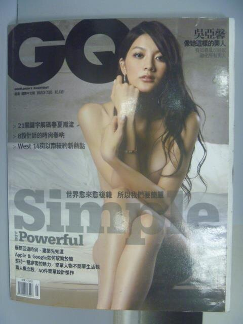 【書寶二手書T1/雜誌期刊_PAI】GQ_2009/3_Simple but Powerful_封面吳亞馨