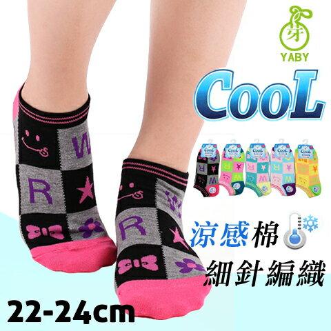 【esoxshop】涼感棉 船襪 英文款 台灣製 芽比 YABY