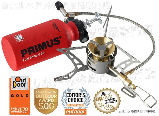 [ Primus ] 鈦合金汽化爐/瓦斯汽化遠征爐/適多種燃料 輕量得獎款 OmniLite Ti 321985