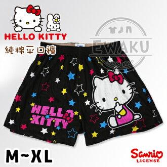 【esoxshop】HELLO KITTY 純棉平口褲 凱蒂貓 滿天星星款 三麗鷗