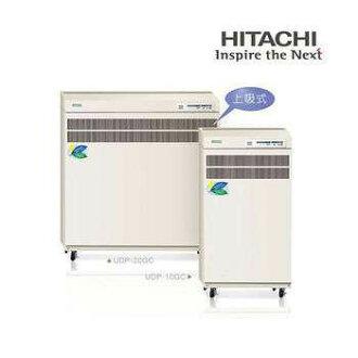 日立 HITACHI 落地型/上吸式商用空氣清淨機 UDP-20GC