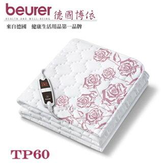 德國博依 beurer 單人定時型 銀離子抗菌床墊型電毯 TP60 / TP-60