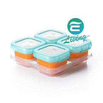 OXO tot 美國 副食品保鮮冷凍分裝盒 4入 (水藍色) 4oz/118ml #94147