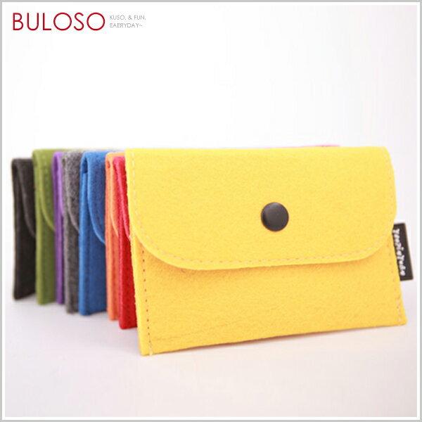 《不囉唆》【A251976】(不挑色)8色毛氈多功能儲物包Y03 收納袋/收納包 鑰匙收納包