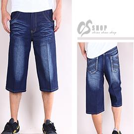 【CS衣舖 】個性刷白 造型口袋 彈力 工作七分褲 短褲 7177