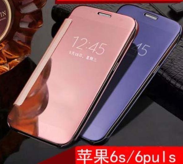 蘋果iPhone66Splus5.5吋誠礜電鍍鏡面翻蓋式手機皮套