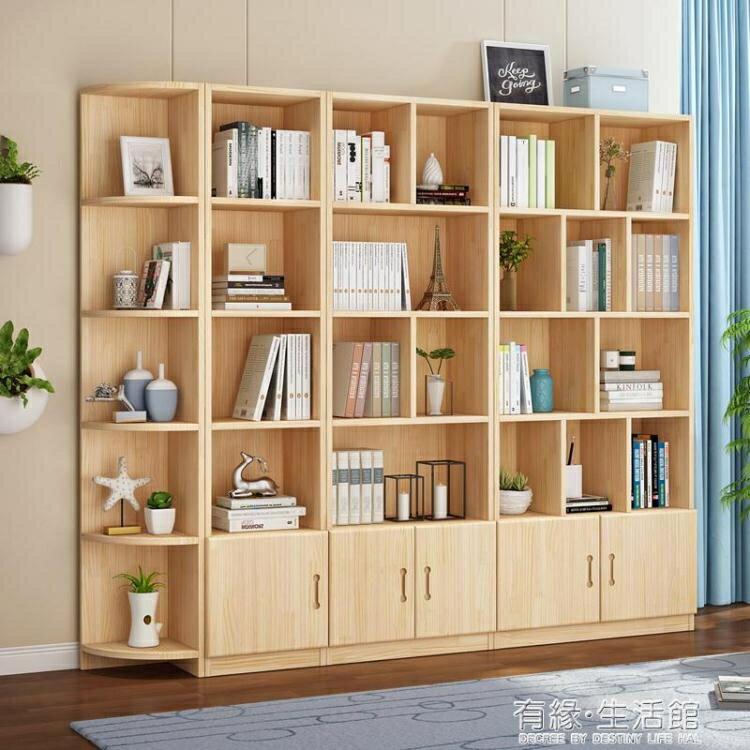 【現貨】 實木書架書櫃自由組合現代書櫥落地置物架兒童經濟型簡約儲物松木 【618購物】