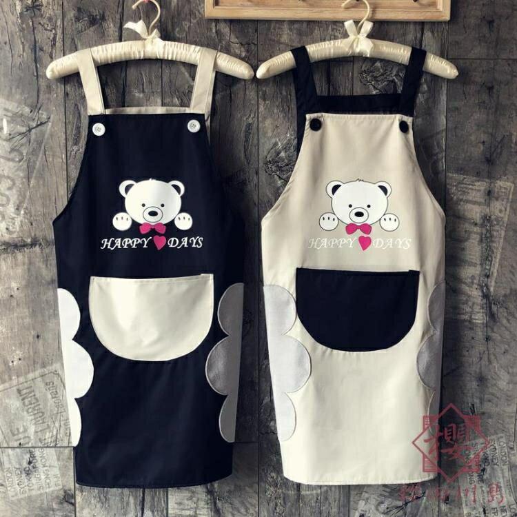 可擦手圍裙廚房家用防水防油污時尚可愛日式