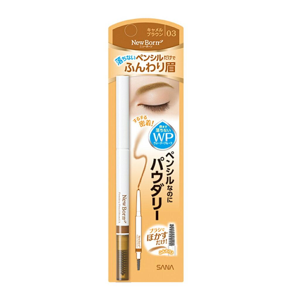 莎娜 柔和兩用立體持色眉筆03 駝棕色 -|日本必買|日本樂天熱銷Top|日本樂天熱銷