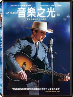 音樂之光DVD