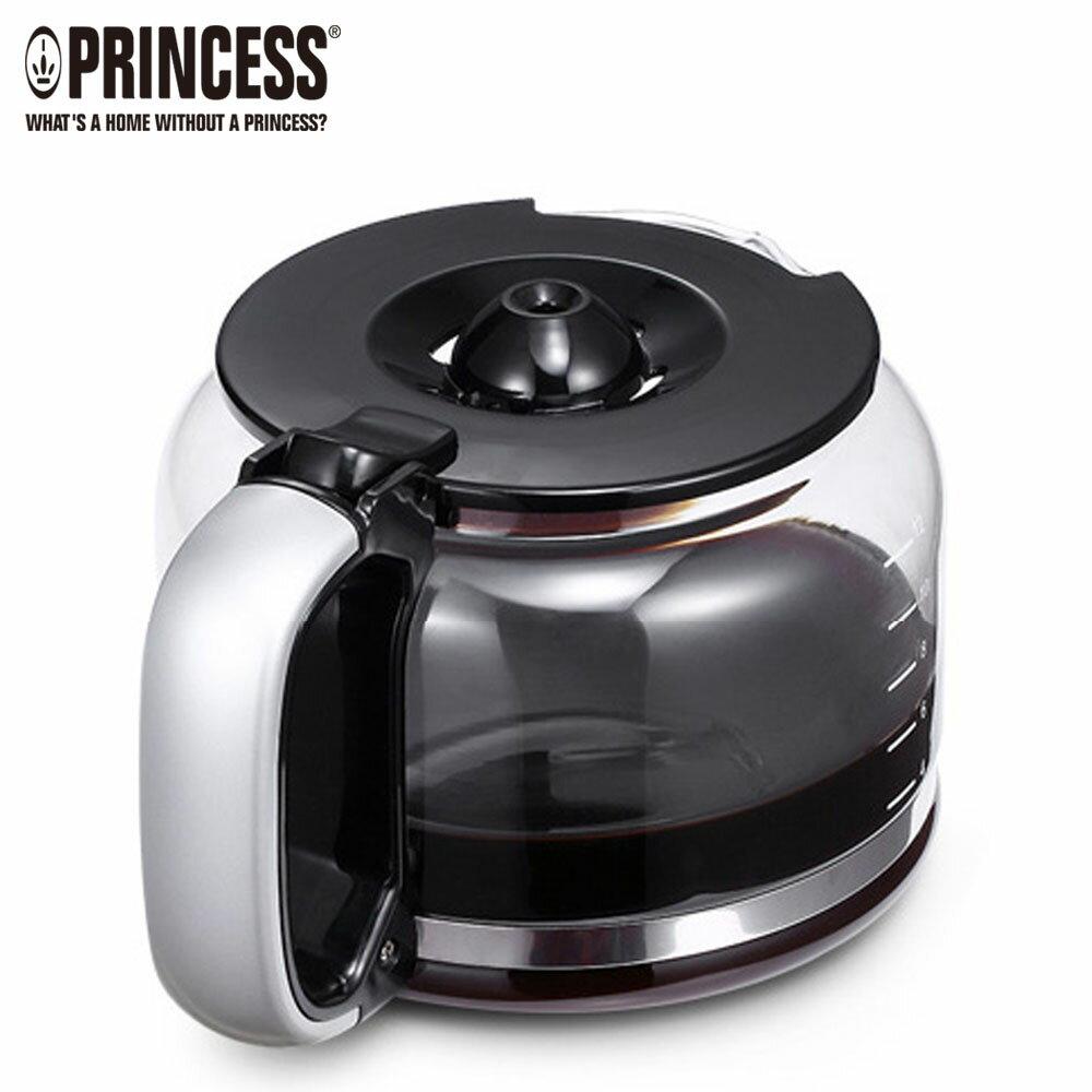 荷蘭公主原廠配件-咖啡壺(249406咖啡機專用) TPR0183