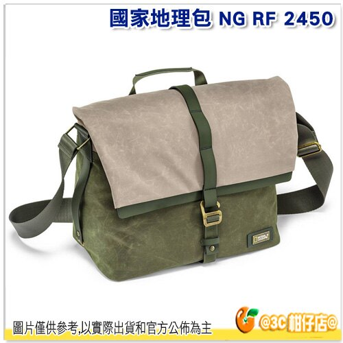 送自拍棒 國家地理包 National Geographic NG RF 2450 RF2450 中型郵差包 正成公司貨 雨林系列 相機包