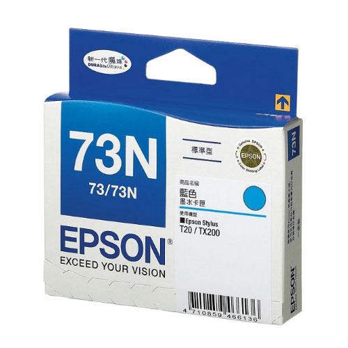 【EPSON 墨水匣】T105250/73N 原廠藍色原廠墨水匣