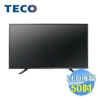 東元 TECO 50吋低藍光LED液晶顯示器 TL50C1TRE 【送標準安裝】