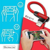 國際領導品牌 Earldom EC-017 雙面L型USB傳輸線 蘋果 安卓 Type-C 充電線【coni shop】-coni shop-3C特惠商品