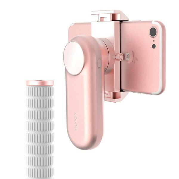 攝彩@WEWOWFancy手機智能穩定器全新2代款-玫瑰金佳美能公司貨正品平衡器影片拍攝