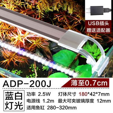 魚缸燈LED水草燈架草缸燈水族箱防水照明全光譜藻缸燈支架燈『xxs12582』