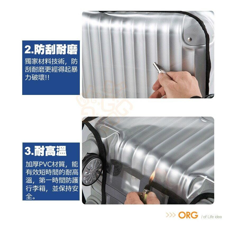 ORG《SD0817》20-30吋~ 透明 行李箱 防塵套 防塵罩 登機箱 防塵袋 保護套 旅行 旅遊 出國 防刮防水 9