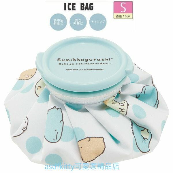 asdfkitty*角落生物冰敷袋-S號 可當保冷劑-日本正版商品