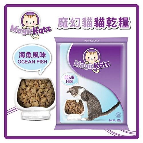 ~力奇~魔幻貓 貓乾糧 海魚風味 6kg  500g~12 ~840元 gt  A002F