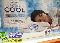 夏日寢具 涼感枕頭到[COSCO代購] C122550 NOVAFOAM LASTINGCOOL MEMORY FOAM PILLOW 涼感記憶枕45 X 71公分就在玉山最低比價網推薦夏日寢具 涼感枕頭