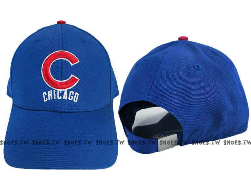 Shoestw【5432002-550】MLB 棒球帽 調整帽 老帽 小熊隊 寶藍 凸繡