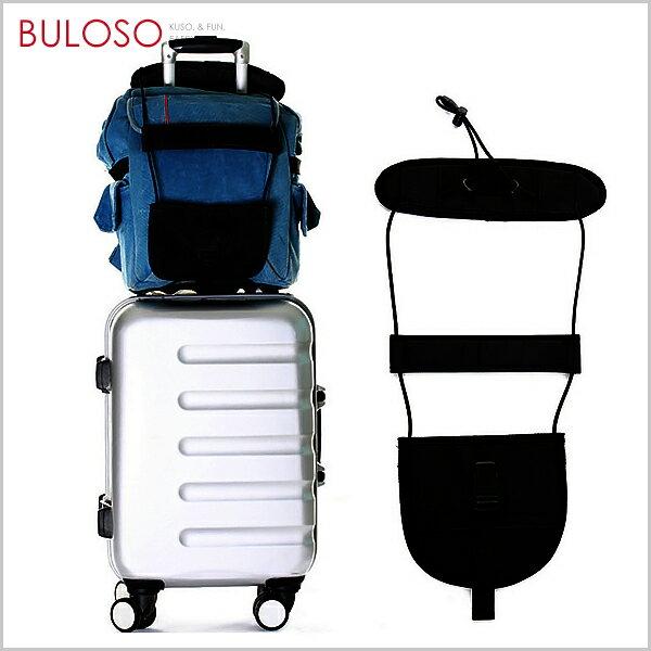 《不囉唆》黑色行李彈力固定帶 旅遊/收納/綑綁/打包(不挑色/款)【A425792】