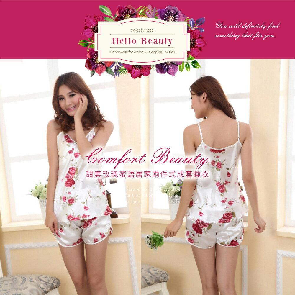 HelloBeauty甜美玫瑰蜜語居家兩件式成套睡衣