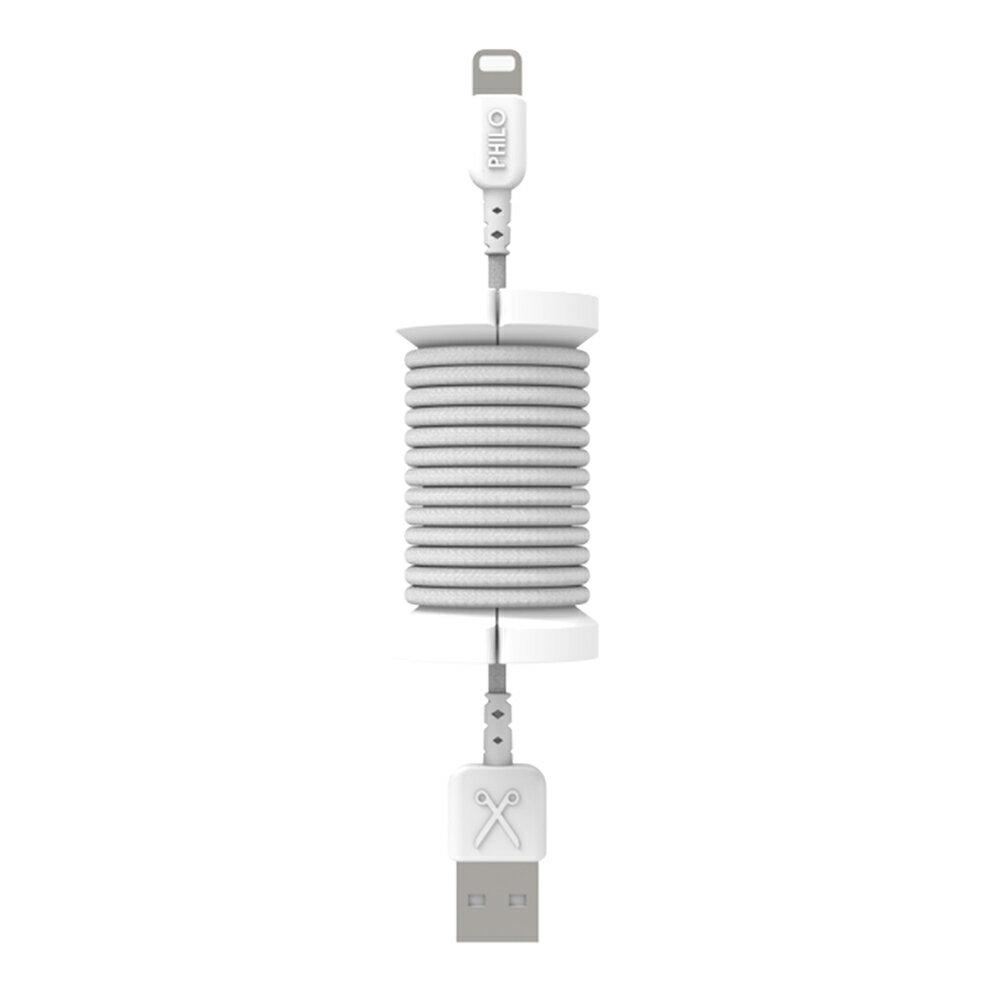 [5/1前輸入序號現折$88]Philo Spool Cable 繽紛多彩編織lightning充電線 1
