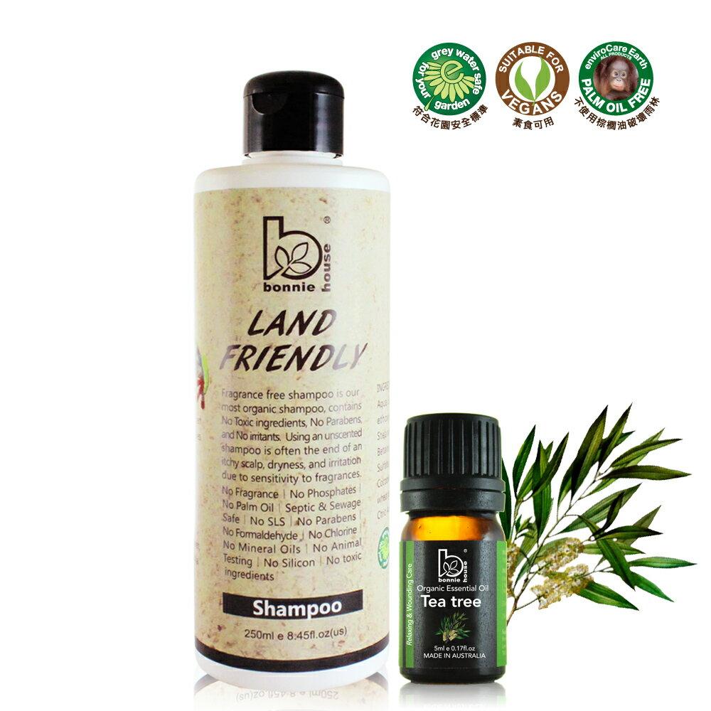 零負擔親膚洗髮精250ml+茶樹精油5ml - 限時優惠好康折扣