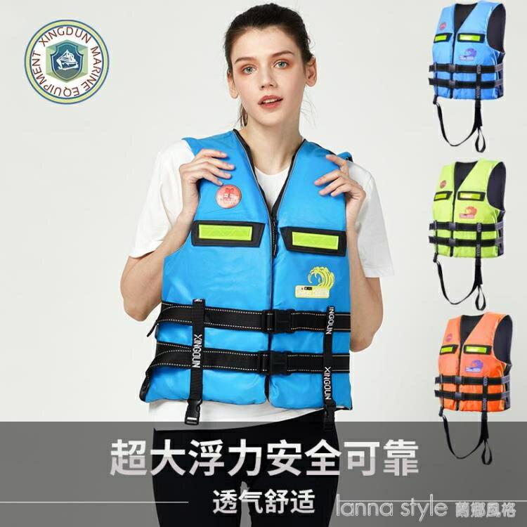 釣魚救生衣大浮力成人便攜船用專業救援【薇格嚴選】