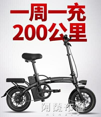 電動車 斯洛克新國標折疊電動自行車鋰電池代步小型代駕電瓶電動車助力車-韓尚華蓮