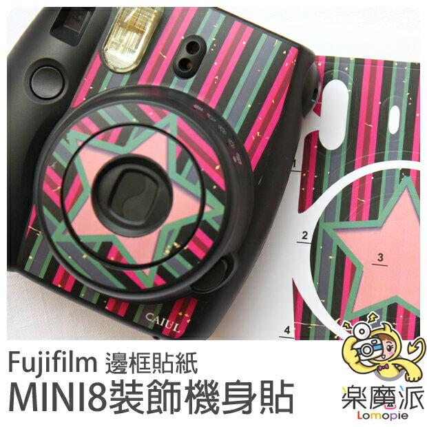 『樂魔派』富士 INSTAX MINI 8 拍立得相機 星星條紋 機身貼紙 裝飾貼 MINI 8 另售 7S250S 邊框貼紙 底片