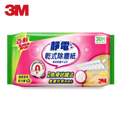 【3M 百利 靜電除塵紙】3M百利Q600-30靜電除塵紙(30張/包)