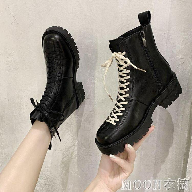 马丁靴女 顯腳小馬丁靴女網紅短款英倫風復古帥氣機車靴增高厚底小個子短靴 快速出货