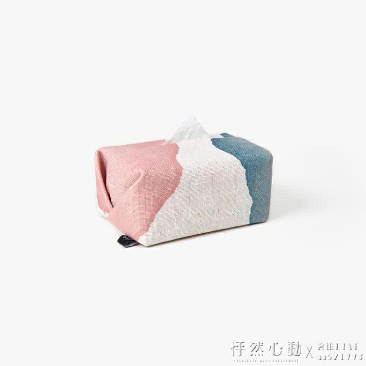 仟象home北歐ins布藝紙巾盒棉麻紙巾套客廳茶幾抽紙盒創意紙抽盒