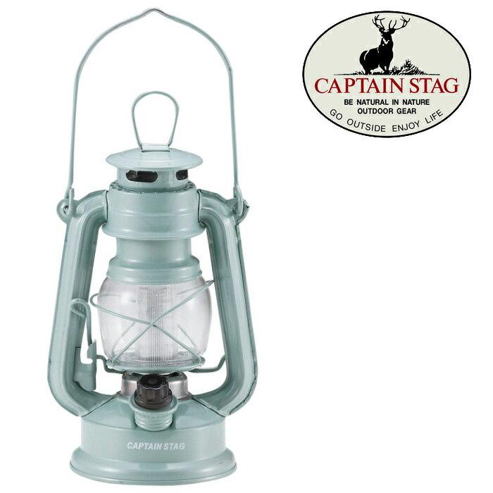 【鄉野情戶外用品店】 CAPTAIN STAG 鹿牌  日本  復古LED油燈-淺綠/懷舊復古裝飾燈 /M-1327