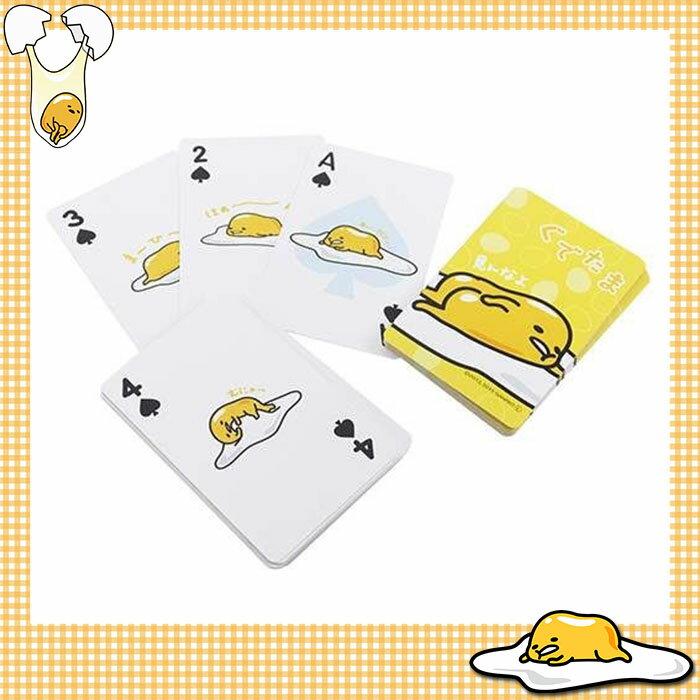 Gudetama蛋黃哥 懶懶蛋 蛋黃君 各總可愛姿勢 大老二撲克牌 卡片 日本進口正版 339944