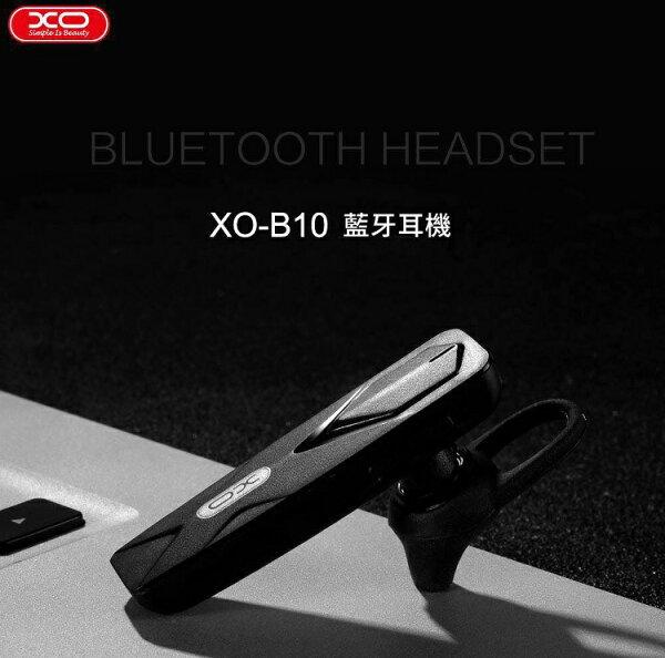 倍思XO-B10藍芽耳機三星小米蘋果多功能生日禮物旅遊通話手機出國輕便極簡清晰
