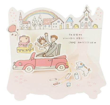 剪刀石頭紙 【立體JP結婚卡】我們結婚了 要坐禮車去教堂喲