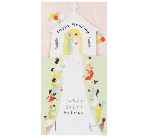 剪刀石頭紙 【立體JP結婚卡】屬於我們的婚禮教堂