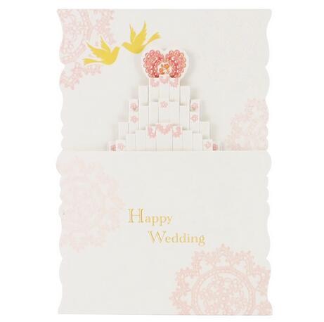 剪刀石頭紙 【立體JP結婚卡】愛心蛋糕