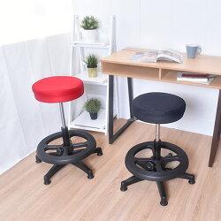 【凱堡】圓型轉轉特規20公分 附腳踏圈 布面旋轉吧檯椅【A10208】