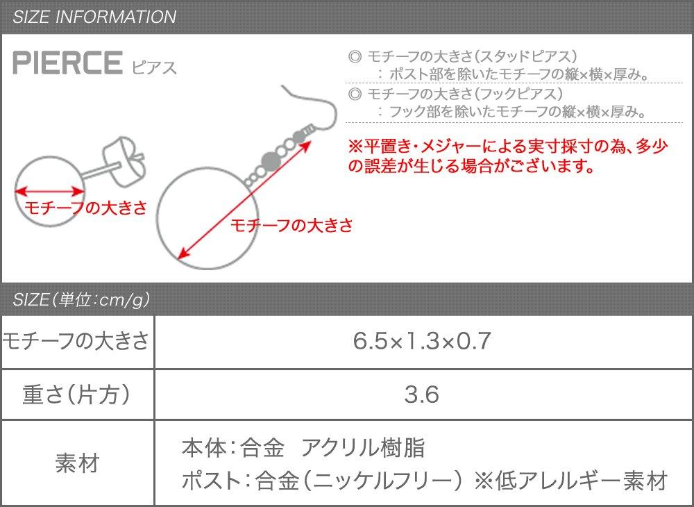 日本CREAM DOT  /  ピアス 金属アレルギー ニッケルフリー レディース ブランド 揺れる マーブルストーン 3連 三連 大人カジュアル シンプル 可愛い ブラウン ベージュ グレー【一部予約:1月中旬】  /  a03417  /  日本必買 日本樂天直送(1490) 8