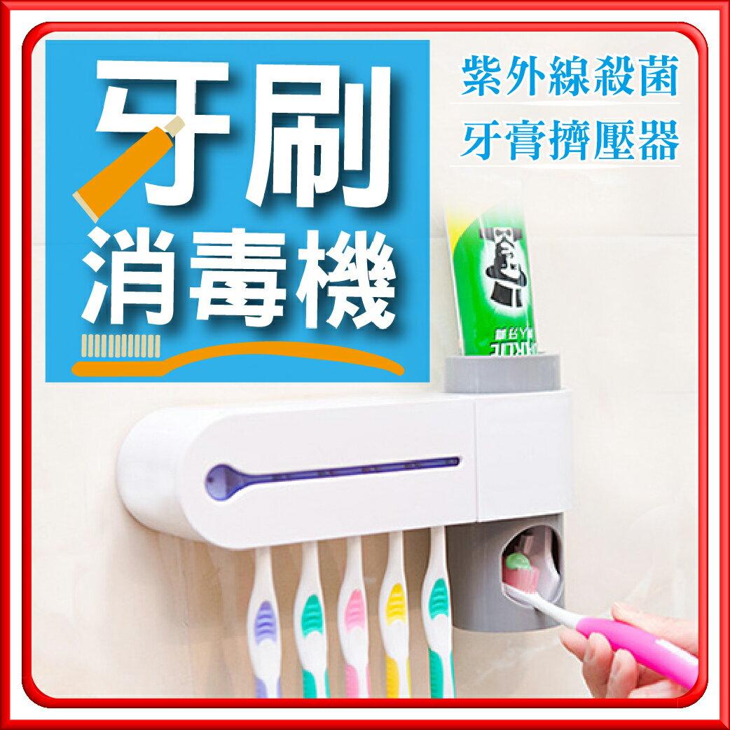 【紫外線牙刷盒】紫外線 牙刷盒 紫外線殺菌 紫外線消毒器 紫外線UV-C 牙刷 消毒盒 潔牙 牙刷架